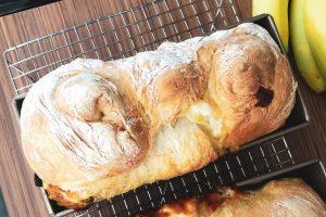Proteinski hleb